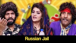 Khabardar Aftab Iqbal 5 May 2017 - Russian Jail - Express News