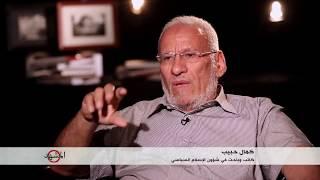 المشهد مع كمال حبيب من مصر