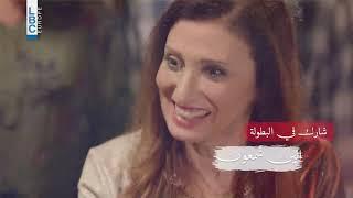شارة مسلسل حبيبي اللدود – بصوت الفنان مروان خوري
