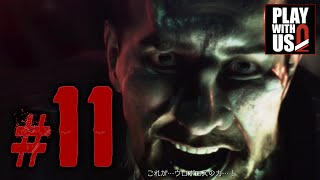 #11【ホラー】弟者の「バイオハザード:リベレーションズ2」【2BRO.】