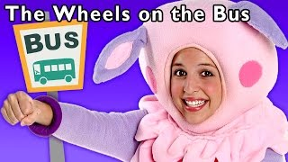 W Is for Wheels | The Wheels on the Bus and More | Baby Songs from Mother Goose Club!