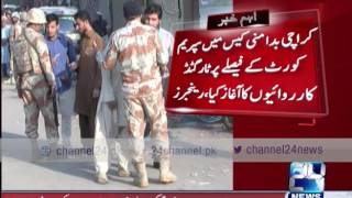 24 Breaking : Targeted operation start to control crimes in Karachi , Ranger