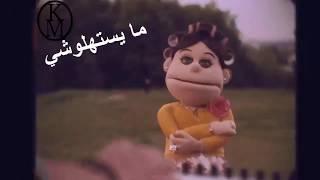 موسيقي مايستهلوشي توزيع موسيقي(خالد مخلوف)   Hassan El Shafei ft. Abla Fahita - Mayestahlushi