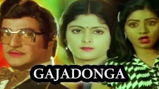 Gajadonga   Telugu Full Movie   NTR   Sridevi   Jayasudha