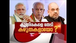 Karnataka political crisis | Asianet News Hour 19 may 2018