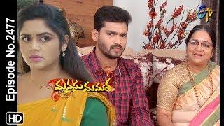 Manasu Mamata   28th  December 2018   Full Episode No 2477   ETV Telugu