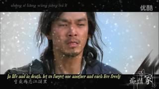 [EngSub] Grave of infatuation 痴情冢, 天龍八部 Demi-Gods and Semi-Devils, Wallace Chung 钟汉良, Jia Qing 贾青