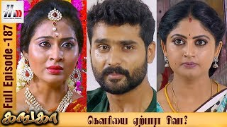 Ganga Tamil Serial | Episode 187 | 9 August 2017 | Ganga Sun Tv Serial | Piyali | Home Movie Makers