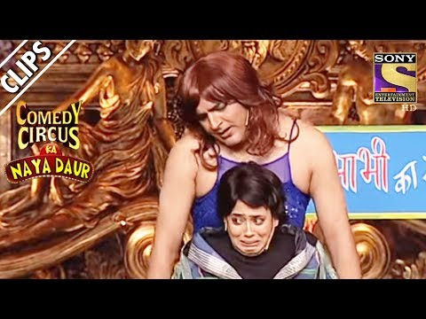Xxx Mp4 Shweta Visits Kapil S Massage Parlour Comedy Circus Ka Naya Daur 3gp Sex