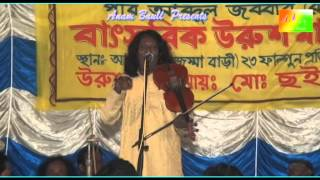 -Anam Baul-jobbar shah wurus.2014.part.5.Salam shorkar.Birohi kala miah.Bangla baul songs.