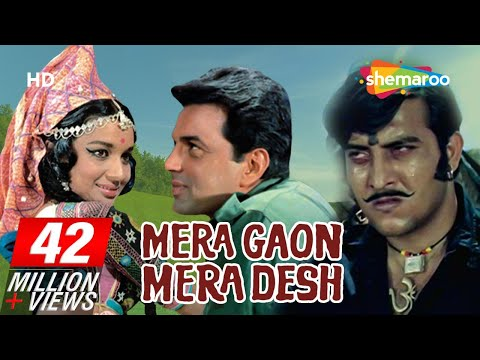 Xxx Mp4 Mera Gaon Mera Desh HD Dharmendra Asha Parekh Vinod Khanna 70 39 S Hit With Eng Subtitles 3gp Sex