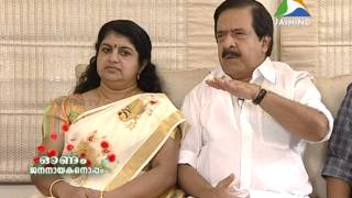 Onam Jananayakanoppam with Ramesh Chennithala and Family Part 2, 07.09.2014, Jaihind TV