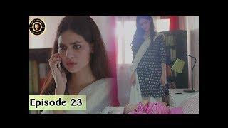 Zakham Episode 23 - 23rd August 2017 - Top Pakistani Dramas