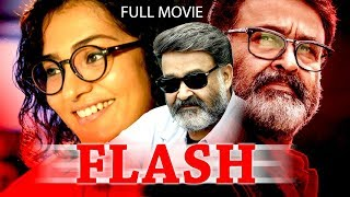 Malayalam Super Hit Movie Flash |Suspense  Thriller Full Movie  | Mohanlal, Parvathy