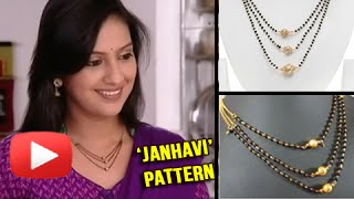 Janhavi's Famous 3 Layered Mangalsutra! - Tejashri Pradhan Interview - Honar Sun Mi Hya Gharchi