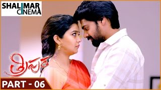 Tripura Telugu Movie Part 06/12    Naveen Chandra, Swathi Reddy, Sapthagiri    Shalimarcinema