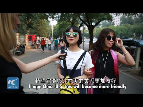 watch What do Chinese people think of America? 中国人怎么看美国?