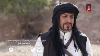مسلسل العقاب و العفرا ، الحلقة 23   رمضان 2017   Teaser