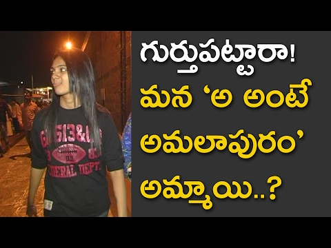 Telugu actress spotted with her mother exclusive video