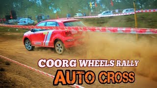 AUTO CROSS 2017 south coorg car racing.