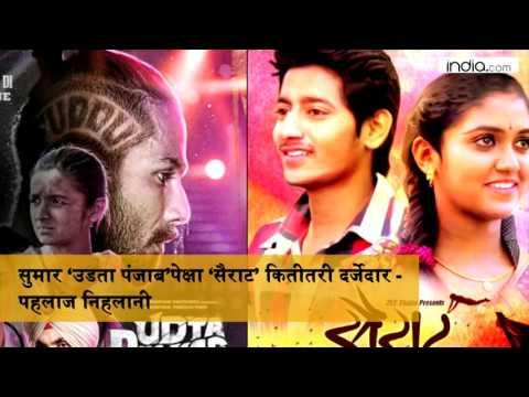 Xxx Mp4 India Com News Bulletin Marathi 04 JULY 2016 3gp Sex