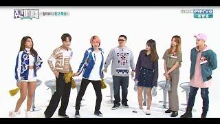 [Vietsub] Weekly Idol @ Ep 245 (160406) MC Heechul, Hani, Junhyung, Bora, Solji, Jackson