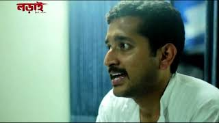 Lorai Play to Live | Exclusive  Director Parambrata