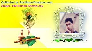 Aina mon bhanga aaina by HM Shihab Ahmed Joy