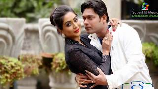 Shopno Bari 2017 Bangla Movie By Milon & Momo