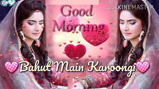 Good morning whatsapp video songs download free CR love