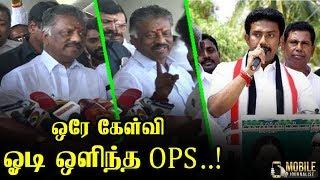 பத்திரிக்கையாளர் கேள்விக்கு ஓடி ஒளிந்த OPS..! | OPS Latest Press Meet at Chennai Airport