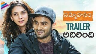 Sammohanam Trailer   Sudheer Babu   Aditi Rao   Naresh   Hari Teja   #Sammohanam Telugu Movie