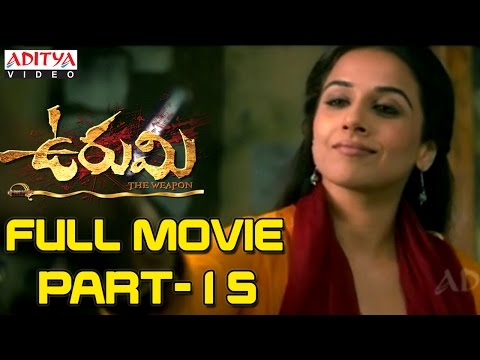 Xxx Mp4 Urumi Telugu Movie Part 15 15 Prithvi Raj Aarya Prabhu Deva Genelia Nithya Menon 3gp Sex