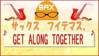 【サックスで名曲 02】 「get along together」 山根 康広