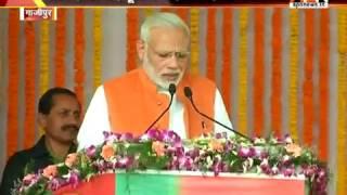 PM Narendra Modi speech in Ghazipur