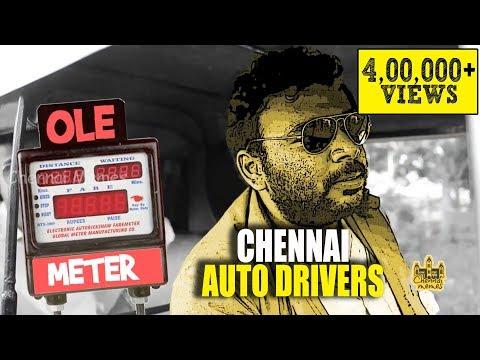 Chennai Auto Drivers FT. Shah Ra    Chennai Aut(R)ocity    Chennai Memes   Shah Ra