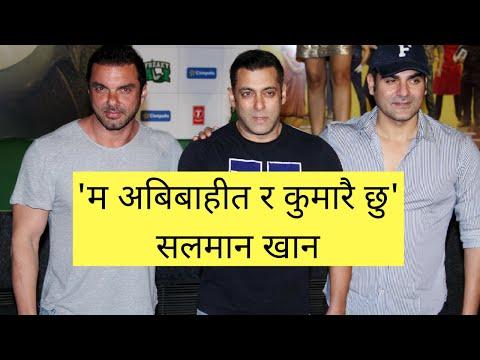 Xxx Mp4 Salman On Freaky Ali Trailer Launch 'मेरो जीवनमा बिहे र सेक्स भएको छैन' सलमान खान 3gp Sex