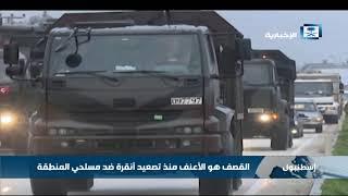 تركيا تؤكد بدء القصف على المسلحين الأكراد في عفرين السورية