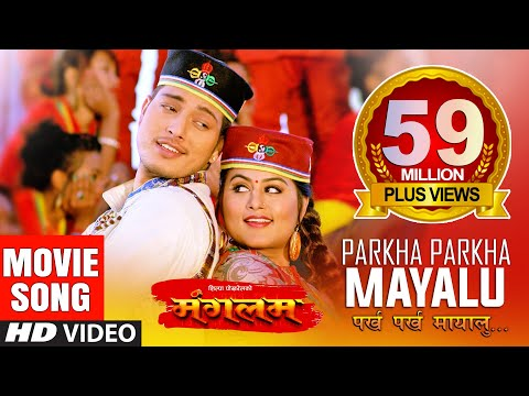 Parkha Parkha | New Nepali Movie Mangalam Song Ft. Shilpa Pokharel, Puspa Khadka