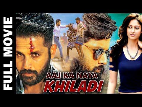 Xxx Mp4 Aaj Ka Naya Khiladi│Full Movie│Nitin Ileana D Cruz 3gp Sex
