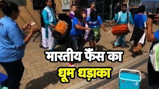 Ind vs Eng: Fans Dancing On The Street Before Game | Sports Tak