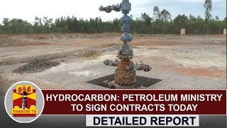 DETAILED REPORT:  Hydrocarbon Project - Petroleum Ministry to sign contracts Today | Thanthi TV