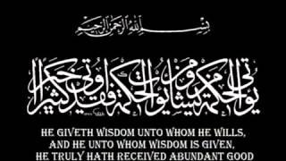 Surah Al Baqarah 177 Tafsir - Nouman Ali Khan