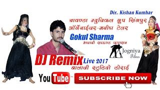 2017 Ka Best song!! Gokul sharma