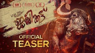 Jallikattu Official Teaser | Lijo Jose Pellissery | Chemban Vinod | Antony Varghese