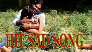 हँसा के ऐ गोरी तू देबू रोआई @ Hansa Ke Ye Gori || Bhim Lal Yadev | New Hit Sad Song ||