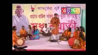 New bangla Baul Gaan 2014 Hashor Kiyamot By Moomtaz and Shah Alom Sarkar Full Al_