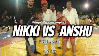 Anshu tomar vs Naina