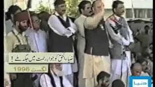 Zia-ul-Haq Vs. Pervez Musharraf