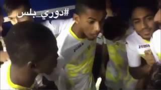 أحمد عسيري قبل المباراة والله مايوقفنا الهلال ولا غيره إذا كنا رجال في الملعب HD